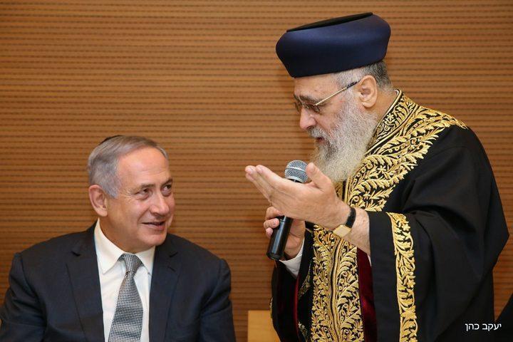 حاخام إسرائيلي يتعرض للنقد الشديد بسبب مقارنتة بين الأفارقة والقردة