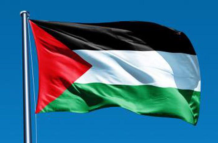 سفارة فلسطين في لاهاي تستضيف ورشة لطلبة الأكاديمية الملكية للفنون