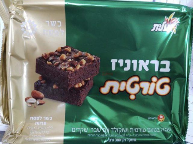 """""""شتراوس"""" الاسرائيلية تسحب احد منتجاتها من السوق"""