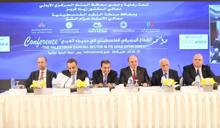 """انطلاق أعمال مؤتمر """"القطاع المصرفي الفلسطيني في محيطه العربي"""" في عمان"""