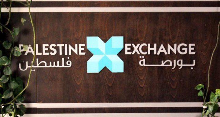 ارتفاع مؤشر بورصة فلسطين بنسبة 0.28%