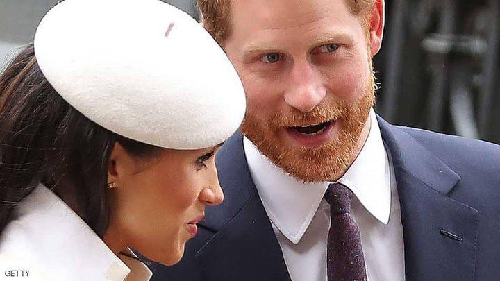 كعكة زفاف الأمير هاري وماركل بيد أميركية
