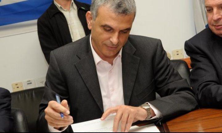 حكومة الإحتلال تعفي السفارة الأميركية في القدس من الترخيص