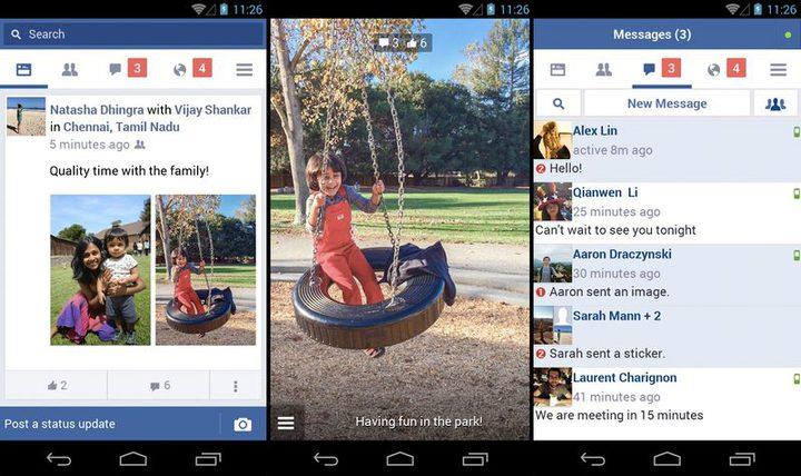 اطلاق نسخة من فيسبوك مخصصة لدول العالم الثالث!