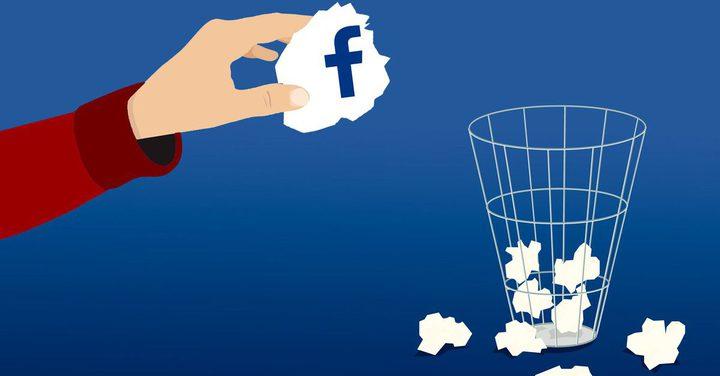 """إذا قررت إغلاق حسابك على """"فيسبوك"""" التزم بهذه التعليمات"""