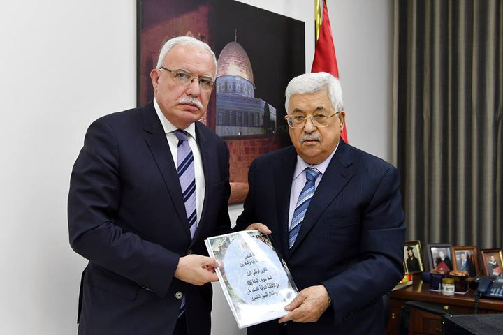 الرئيس يتسلم تقرير فلسطين الأول لاتفاقية القضاء على أشكال التمييز العنصري
