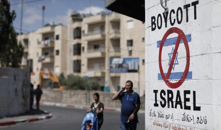 فعاليات الأسبوع العالمي لمناهضة الأبارتهايد الإسرائيلي في مدريد