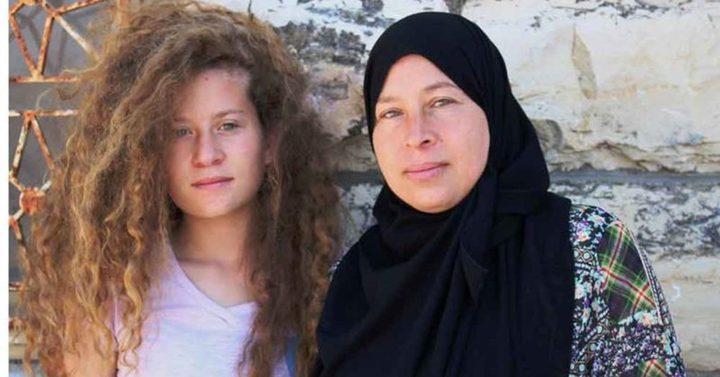 الخارجية: الحكم العنصري بحق عهد ووالدتها محاولة لوأد أي شكل سلمي للمقاومة