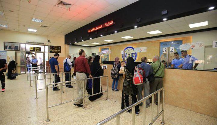 تعديل ساعات العمل على معبر الكرامة بسبب الأعياد اليهودية