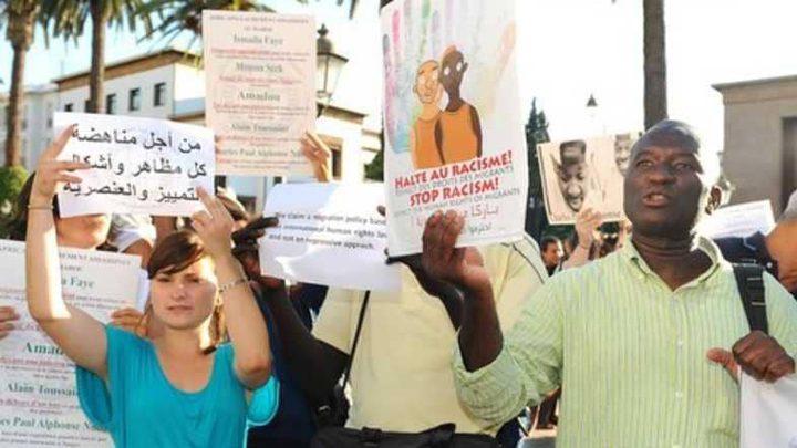 حملة مغربية لمواجهة الألفاظ العنصرية