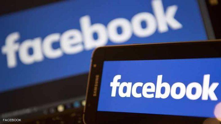 """ألمانيا تلمح إلى """"تعويضات"""" بعد فضيحة فيسبوك"""