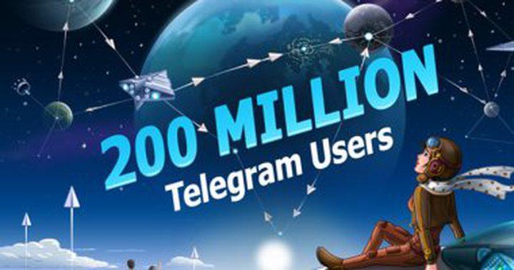 200 مليون مستخدم لتطبيق تليجرام شهرياً