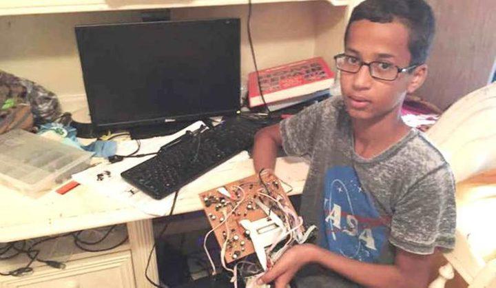 نهاية محزنة لقضية الطفل السوداني «مخترع الساعة».. في أميركا