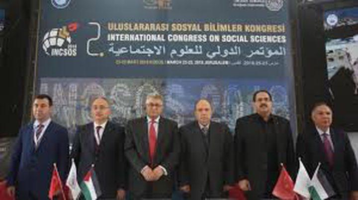 القدس المفتوحة تطلق مؤتمر دولي للعلوم الاجتماعية للتأكيد على الدور التركي