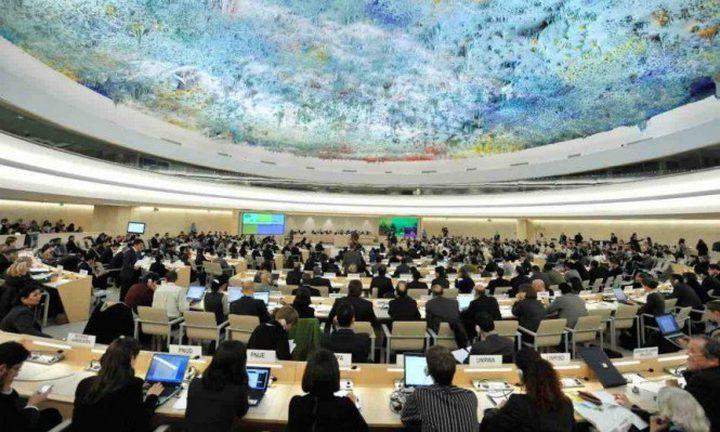 """غضب """"إسرائيلي"""" على مجلس حقوق الإنسان والأمم المتحدة"""