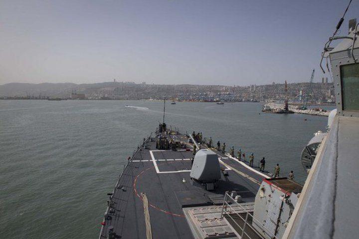 مدمرة اميركية جديدة ترسو في ميناء حيفا