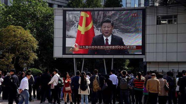 الصين تمنع الضحك والمزاح في التلفاز والإنترنت