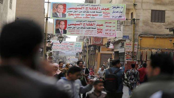الصمت الانتخابي بدأ في مصر والاقتراع الاثنين