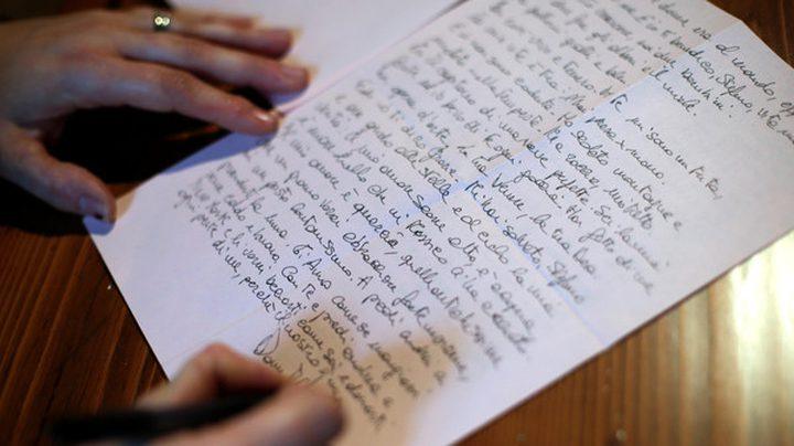 خطابات الحب بخط اليد أشد وقعاً