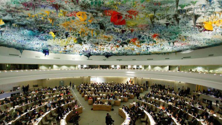مجلس حقوق الإنسان يتبنى 5 قرارات ضد الاحتلال