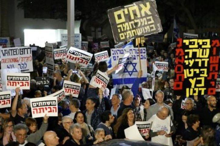 """20 ألف مستوطن يتظاهرون في """"تل أبيب"""" تضامنًا مع المهاجرين الأفارقة"""