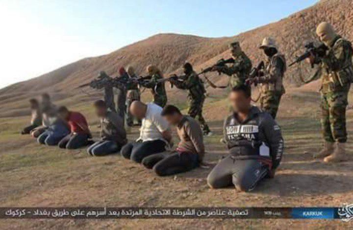 """داعش يعدم 8 من الأمن العراقي و """"الحشد"""" يستنفر"""