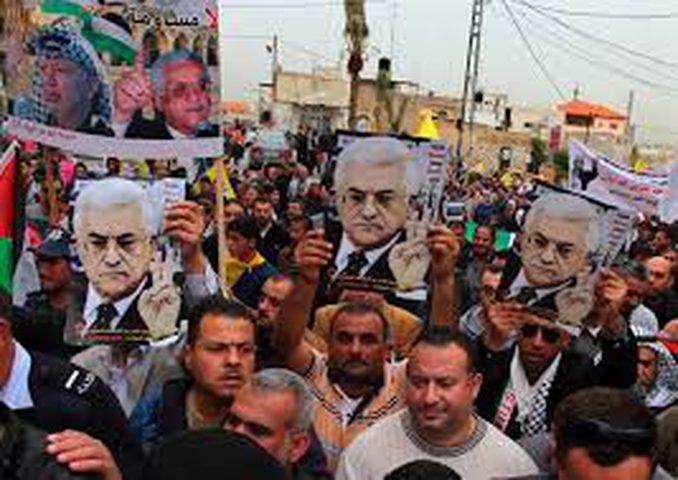 مسيرة جماهيرية حاشدة دعماً وتأييداً للرئيس عباس في أربحا