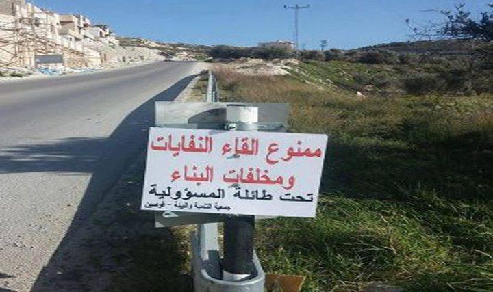 قانون رادع بشأن المخالفات البيئية.. نحو فلسطين خضراء