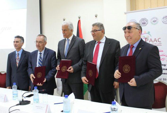 """توقيع اتفاقية تأسيس برنامج ماجستير مشترك في """"الأعمال الزراعية الربحية"""""""