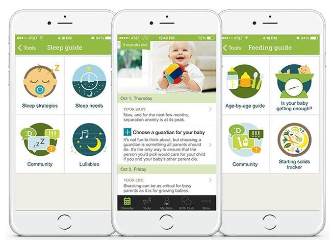 """""""بيبي سنتر"""" تطبيق خاص بالأمهات الحوامل!"""