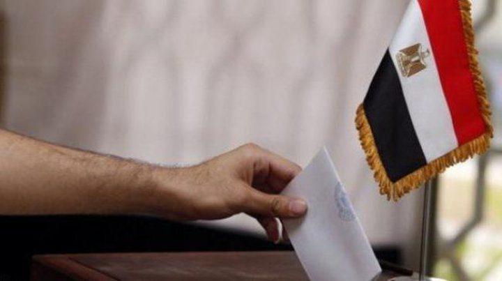 بدء الانتخابات الرئاسية المصرية