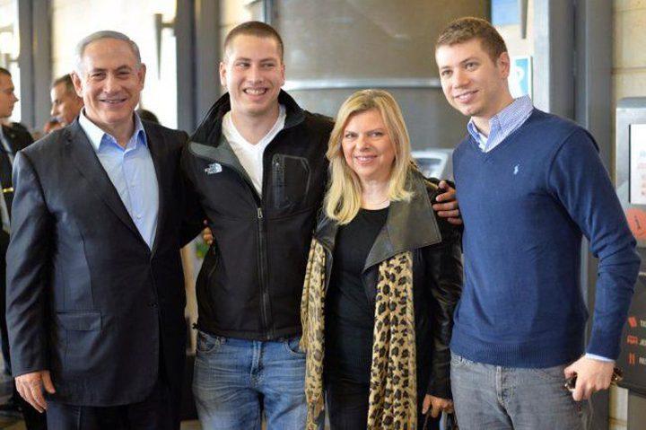 بدء التحقق مع نتنياهو وعائلته