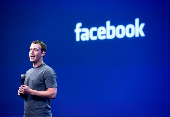 """مؤسس فيسبوك يعتذر: """"نعم هذه خيانة للأمانة"""""""