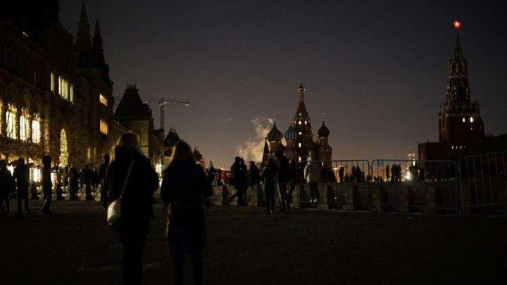 """موسكو تنضم لـ """"ساعة الأرض""""!"""