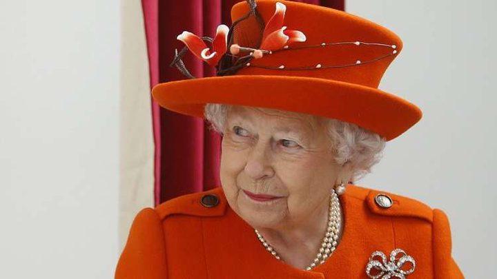 دعوة عامة لعيد ميلاد ملكة بريطانيا