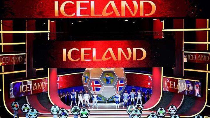 إيسلندا تقاطع كأس العالم في روسيا رسميا وتجمد الحوار مع موسكو