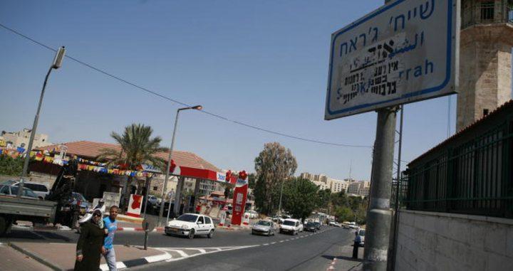 مستوطن يقتحم منزل ناشطة مقدسية في حي الشيخ جراح