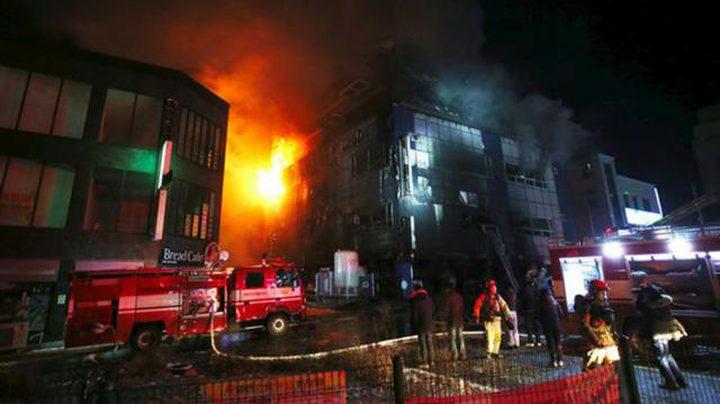 مصرع 53 شخصاً بحريق في روسيا