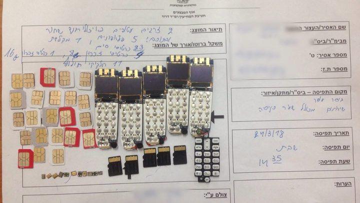 الاحتلال يزعم العثور على هواتف وبطاقات ذاكرة بحوزة أسير