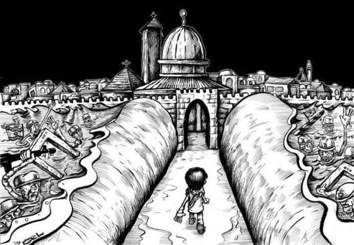 """معرض فني """"من العالم إلى القدس"""""""