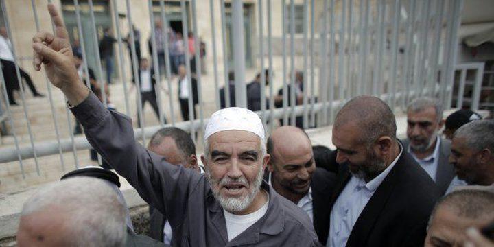 الاحتلال يماطل بالإفراج عن الشيخ رائد صلاح
