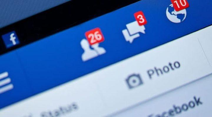 فيسبوك يعرف عنك أكثر مما تتخيل!