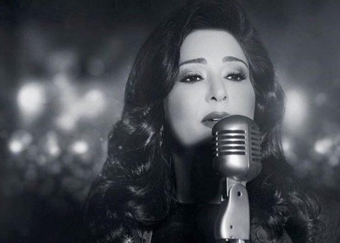 نوال الكويتية مفجوعة بموت عزيز على قلبها