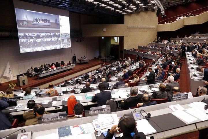 قرارات الجمعية العامة للاتحاد البرلماني الدولي بشأن القدس