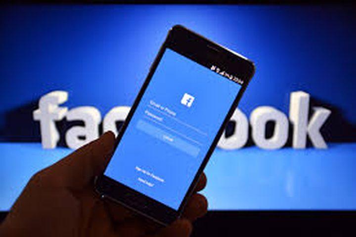 اتهام جديد لفيسبوك بشأن الرسائل والبيانات والأخيرة تنكر!