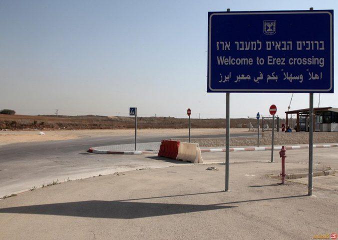 قلق دولي من إقامة حماس نقطة تفتيش قبل معبر بيت حانون