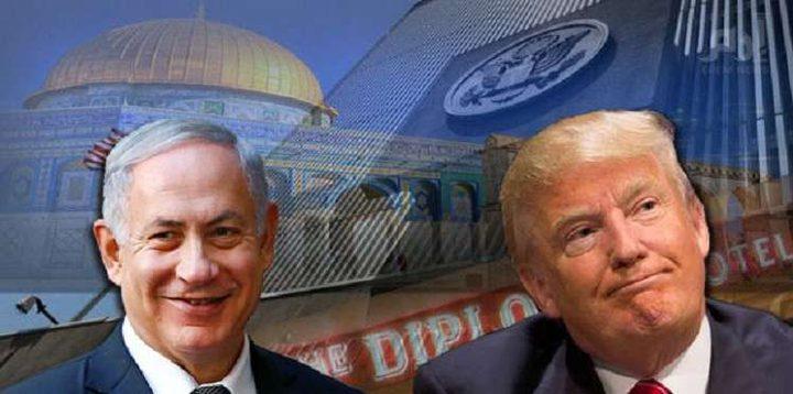 """محللون لـ""""النجاح"""": ترامب  يهدف لـ """"مجاكرة"""" و""""استفزاز"""" مشاعر الفلسطينين"""