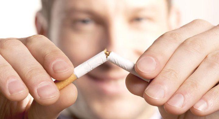 الطب البديل للإقلاع عن التدخين