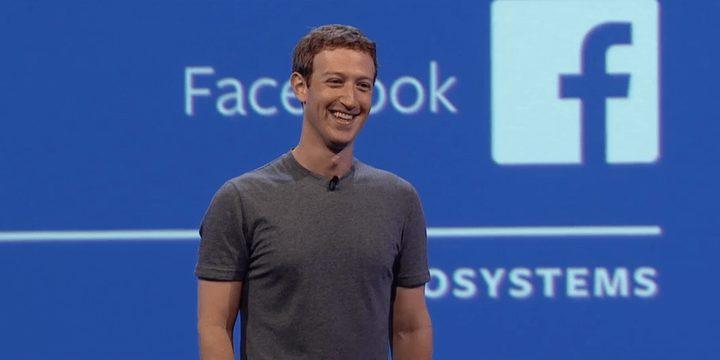 مؤسس فيسبوك يرفض التحقيقات في قضايا انتهاك الخصوصية