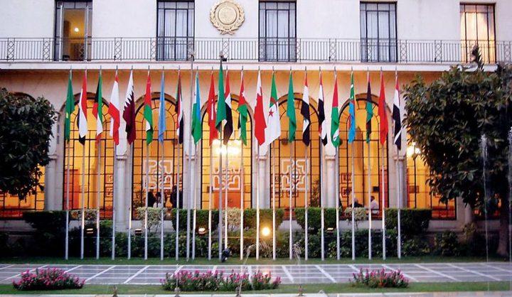 الجامعة العربية تدعو المجتمع الدولي لتحمل مسؤولياته لإنهاء الاحتلال الإسرائيلي